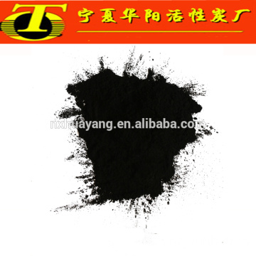 900 Iodine value powered activated carbon for sale