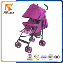 China Famous Brand Professional Baby Stroller Manufacturer in Pingxiang
