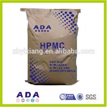 HPMC de hidroxipropilmetilulose de alta qualidade HPMC