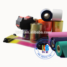 Black Jumbo roll thermal transfer ribbon