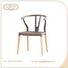 Heißer Verkauf Holz vier Beine Wohnzimmer Stuhl, PP und Holzstuhl, klassisches Design Esszimmerstuhl