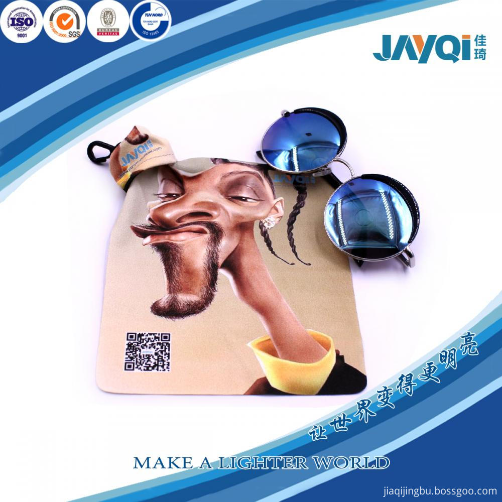 Promotion Sunglasses Cleaning Cloth in Pouch