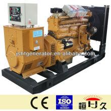 300kw Chinese Shangchai Dieselstromgenerator
