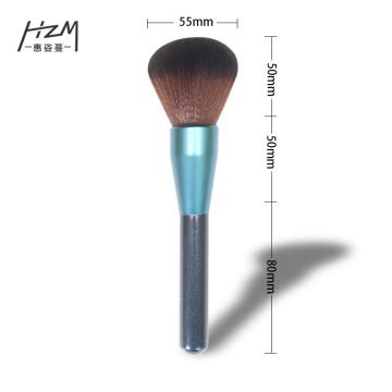 Professional blue Glitter Wood Large Powder Brush