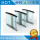 Swing Turnstyle Baffle Gate Automatic Turnstile