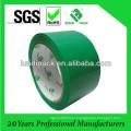 Зеленый Упаковочная Лента