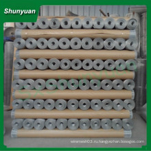 Sxsy алюминиевая проволочная сетка
