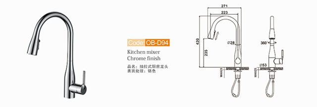 Single Lever Kitchen Faucet Ob D94