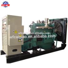 weifang ricardo 4cylinder 50kw generator