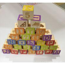 Jouet en bois de blocs d'impression d'impact 50PCS