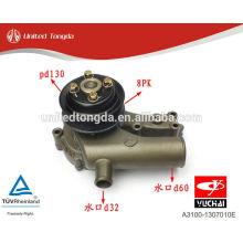 Bomba de agua Yuchai Engine de alta calidad YC6A A3100-1307010E