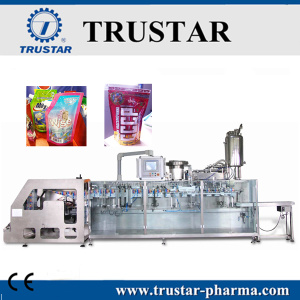 Sterile packaging pouch/doypack bag/packing machine