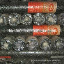 treillis métallique hexagonal treillis métallique grillagé