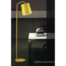 Modern Yellow Metal Reading Floor Lights (ML20290-1-300)