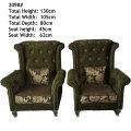 Высокое качество Тигр кресло кресло диван ткань (2098)