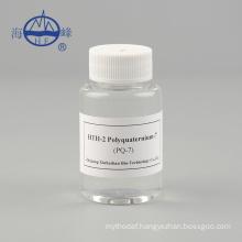 Hair Care Material PQ-7 for hair shampoo surfactants