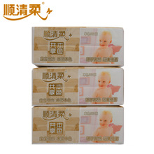 Disposable Bamboo Baby Wipe Facial Paper