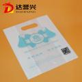 Snack Packaging Gift Poly Die Cut Bag