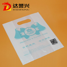 Snack Packaging Gift Poly Die Cut Bag