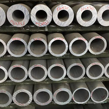 7000 Series Aluminum Alloy Tube