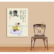 Последняя печатная каллиграфия на холсте для домашнего декора