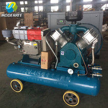 Portable Diesel Mining Piston Air Compressor