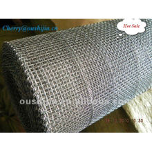 Ткань квадратного провода (фабрика)