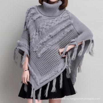 Джемпер женский мех кролика обертывания зимний вязаный кабель бахромой шали свитер пончо (SP615)