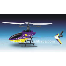 Mini 2.4 G SINGLE BLADE 4 Channel RC Helicopter