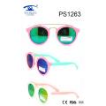 New Style Fashionable Children Sunglasses (PS1263)