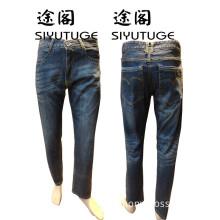 Mens Fashion Denim Casual Jeans Blue Pants