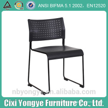 Connected folding chairs