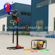 Whosale BXZ-2L Vertical Backpack Core Drilling Rig small drilling rig one man water well drilling rig machine price