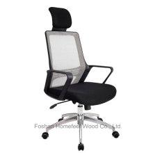 Chaise de bureau ergonomique ergonomique haut de gamme pour design moderne (HF-CH003A)