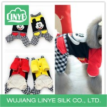 red and yellow color hot selling dog clothes for winter