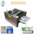High natural hot product stamping date coding machine