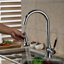 A0027 Brass pull out hot cold water sink faucet kitchen sink mixer tap