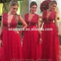 ABS-007 2015 Novo design Sexy See Through Wedding Party Vestidos Tulle Long Sleeve Red vestido de dama de honra
