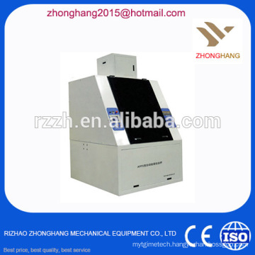 APPS fully automatic rice packaging machine