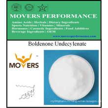 Самый продаваемый Boldenone Undecylenate [13103-34-9] 98%