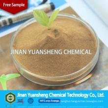 Powder Fulvic Acid for Compound Fertilizer