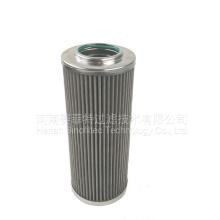 FST-RP-G-UL-12A50UW-DV Élément filtrant pour huile hydraulique