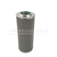 FST-RP-G-UL-12A50UW-DV Hydraulic Oil Filter Element