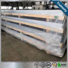 5083 H22 Aluminum Anti-corrosion Sheet for navigation