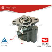 YUCHAI engine YC6M power steering pump M4101-3407100