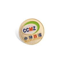 Pin de lapela do esmalte, emblema chapeado ouro (GZHY-LP-025)
