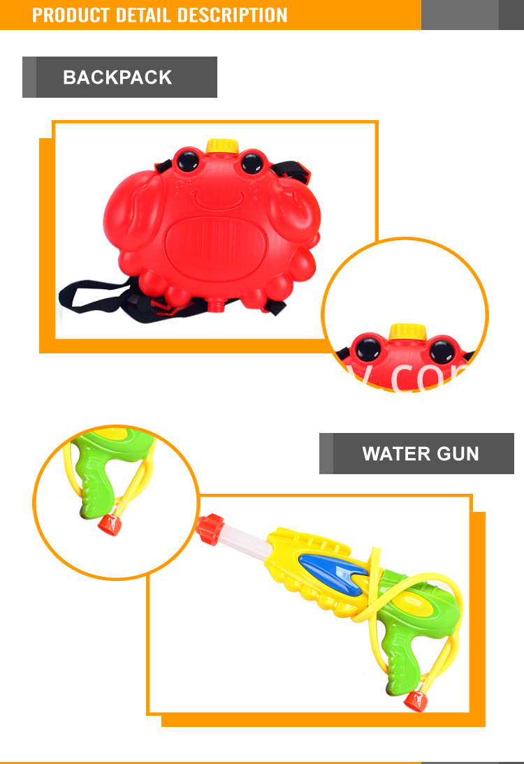 cheap water gun for sale2