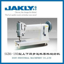 JAKLY SGB6-180 HEAVY DUTY LOCKS TITCH SEWING MACHINE