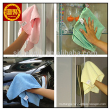 Good quality microfiber glass towel clean clothes