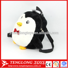 2015 wholesale kids school bags, lovely school backpack for kids